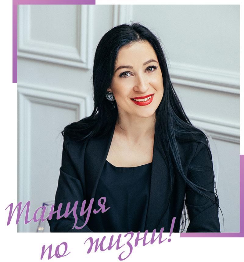 Виктория Красова